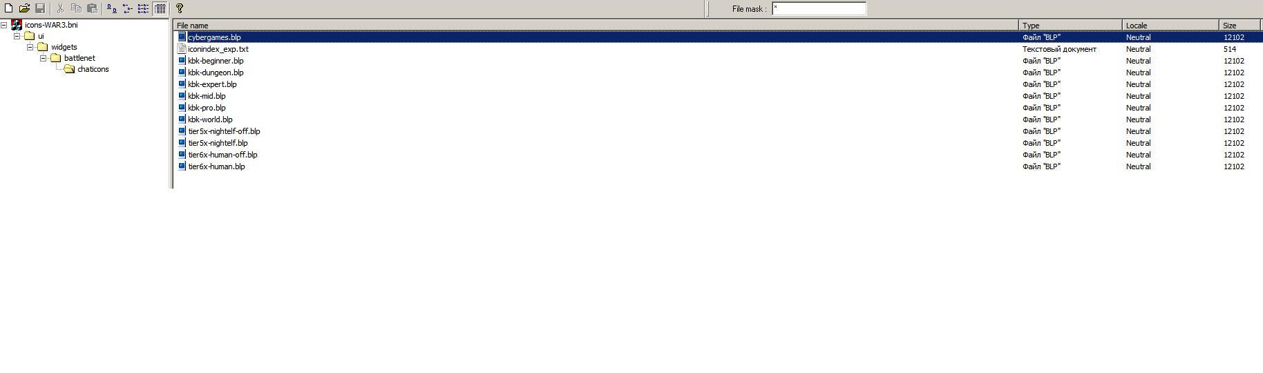 смена иконки файла: