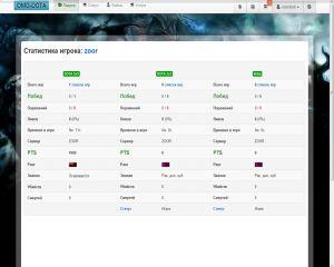 http://forums.harpywar.com/extensions/hcs_image_uploader/uploads/0/5500/5905/thumb/p18fmu911mf4p1fkj13651uasm4d2.png