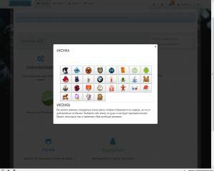 http://forums.harpywar.com/extensions/hcs_image_uploader/uploads/0/5500/5905/thumb/p18fmu9n852kt1ibj1ijq1o651p5o4.png