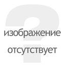 http://forums.harpywar.com/extensions/hcs_image_uploader/uploads/users/1000/2/tmp/thumb/p16ej1s16f9qu16dalg41pmu54i1.jpg